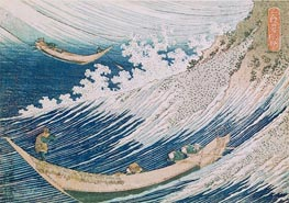 Two Small Fishing Boats at Sea | Hokusai | Painting Reproduction