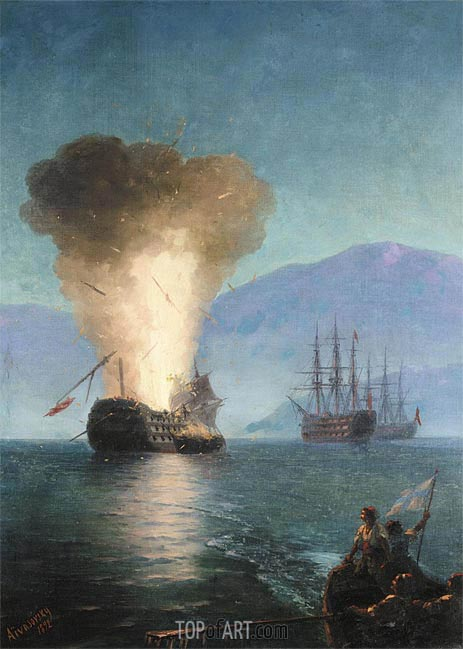 The Firing of the Turkish Fleet by Kanaris in 1822, 1892 | Aivazovsky | Painting Reproduction