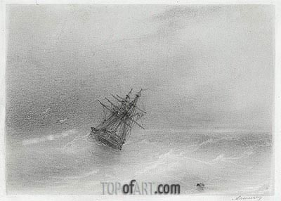High Seas, Undated | Aivazovsky | Painting Reproduction