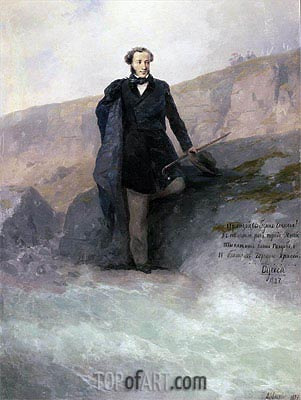 Pushkin on the Shore of the Black Sea, 1897 | Aivazovsky | Painting Reproduction