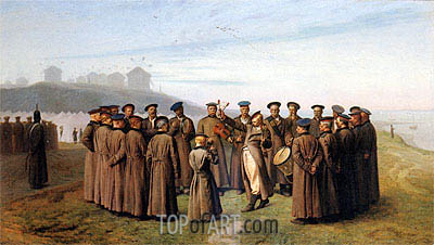 Recreation in a Russian Camp. Remembering Moldavia, 1855 | Gerome | Painting Reproduction