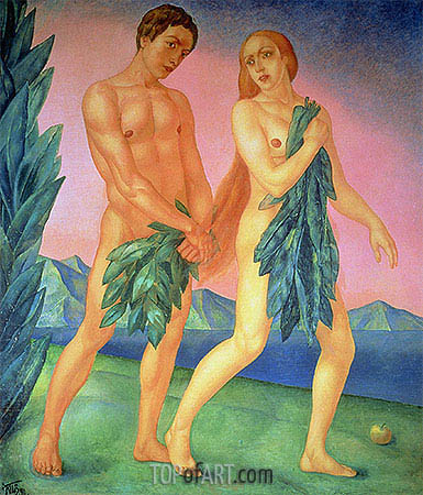The Expulsion from Paradise, 1911 | Kuzma Petrov-Vodkin | Painting Reproduction