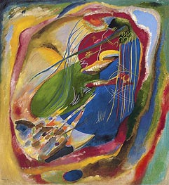 Picture with Three Spots, No. 196 | Kandinsky | Painting Reproduction