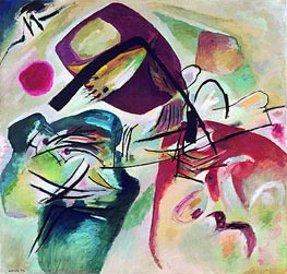 With the Black Arch | Kandinsky | Painting Reproduction