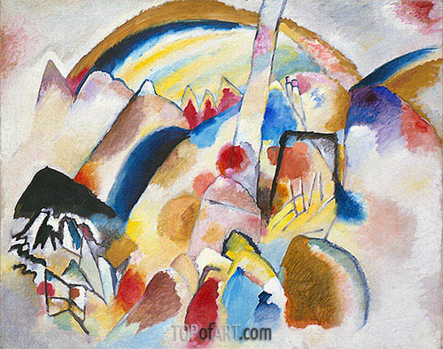 Landscape with Red Spots, No. 2, 1913 | Kandinsky | Painting Reproduction