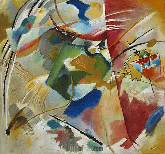 Painting with Green Center, 1913 | Kandinsky | Painting Reproduction